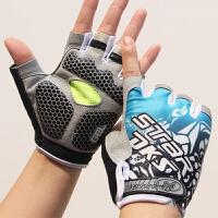 骑行手套 夏季自行车半指 短指山地车装备户外运动男女款清凉手套
