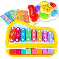 男孩宝宝儿童益智宝丽小木琴手敲琴婴儿幼儿童宝宝音乐玩具1-2岁3八音敲琴玩具