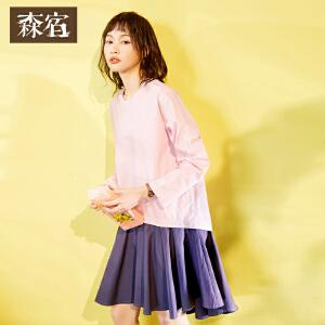 【低至1折起】森宿Z那一年春秋装女新款范宽松裙子圆领长袖连衣裙女中裙