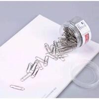 【 2盒包邮】齐心B303回形针创意办公用品曲别针 回型行针办公文具别针200枚