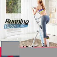 动感单车超静音磁控脚踏运动自行车健身器材 家用迷你折叠健身车 极限跑步车天蓝色