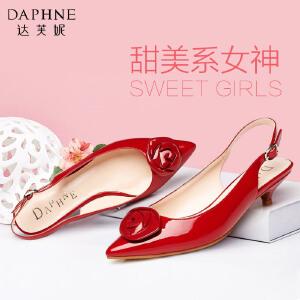 Daphne/达芙妮 纯色女鞋 甜美花朵漆皮中跟后空单鞋1015102027