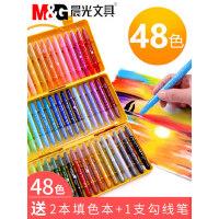 晨光旋转蜡笔24色36色48色油画棒水溶性可水洗儿童小学生画笔安全无毒套装幼儿园彩笔炫彩彩绘彩色宝宝腊笔