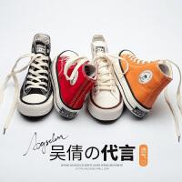 高帮帆布鞋女新款韩版潮流高帮休闲百搭小白鞋时尚学生运动板鞋子女