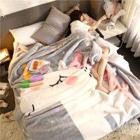 珊瑚绒毯子冬季用加厚法兰绒拉舍尔毛毯垫加绒床单人保暖双层被子父亲节