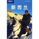 【新书店正版】Lonely Pla旅行指南系列:新西兰(中文版) 林易 等,[澳] Lonely Planet公司,林