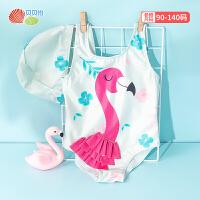 贝贝怡2021新款夏季女童连体泳衣宝宝速干防晒儿童泳帽泳衣套装