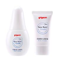 [Pigeong贝亲]新生儿专用润肤霜+润肤乳(0-12个月)