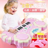 音乐玩具电子琴女孩1-2-3周岁宝宝早教益智钢琴小孩男孩婴幼儿童