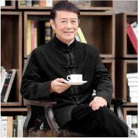 大气复古中国风父亲中式立领爸爸装大码外套中老年男士平绒唐装