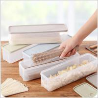 冰箱塑料带盖日式面条收纳盒食物保鲜盒 厨房杂粮挂面密封盒