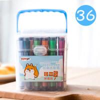 众叶印章24色儿童水彩笔彩色画笔幼儿园可水洗36色涂鸦绘画笔套装