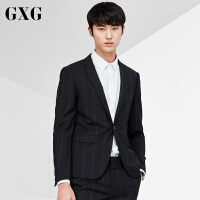 【GXG过年不打烊】GXG男装 春季男士时尚都市青年休闲商务流行修身黑底蓝条西服男