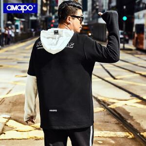 【限时抢购到手价:99元】AMAPO潮牌大码男装2018秋季新款加肥加大码胖子假两件宽松长袖T恤
