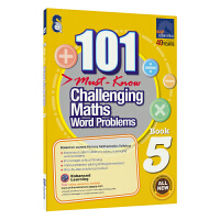 SAP 101 Challenging Maths Word Problems Book 5 新加坡数学101个数学必