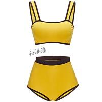 保守小胸大胸性感比基尼遮肚显瘦游泳衣女bikini 柠檬黄