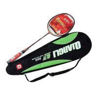 强力 羽毛球拍 男女单拍 控球型学生业余初级训练拍 单支装 B86
