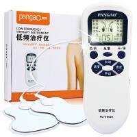 攀高 低频治疗仪 PG-2602A 小巧掌式 让传统针灸变得更轻松更简单 缓解疲劳