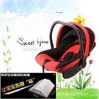 婴儿提篮式汽车儿童安全座椅新生儿手提篮宝宝车载汽车用便携摇篮