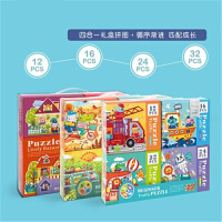 【支持礼品卡】四合一儿童益智幼儿玩具智力汽车拼图3-6岁礼物套装j3x