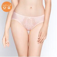 【到手价:49元】安莉芳集团安朵女士内裤中低腰三角裤性感蕾丝H21521U
