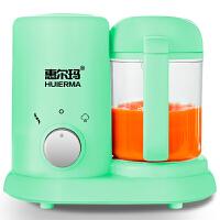 迷你婴儿辅食机蒸煮搅拌一体机宝宝多功能辅食料理机研磨器全自动