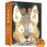 正版-YL-小狼豪威系列(全4册) (意)Amelie Gale( 阿梅丽耶嘉勒) 9787121339714 枫林苑