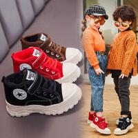 �和�帆布鞋加�q高�捅E�休�e板鞋男童鞋棉鞋中大童