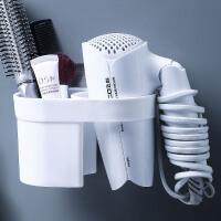 吹风机架免打孔发廊浴室置物架电吹风用品梳子收纳筒卫生间风筒架 白色1个