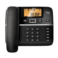 集怡嘉Gigaset原西门子DA560电话机座机黑名单功能来电显示屏幕背光双接口免提办公电话座机家用有绳固定电话(黑)