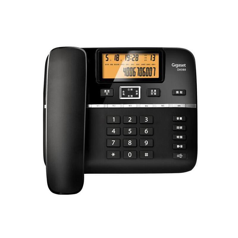 集怡嘉Gigaset原西门子DA560电话机座机黑名单功能来电显示屏幕背光双接口免提办公电话座机家用有绳固定电话(黑) 新上市!德国品质保障!功能强大屏幕背光!