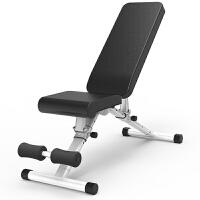 健身椅仰卧起坐腹肌板多功能哑铃凳小飞鸟卧推凳健身器材