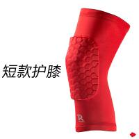 篮球护膝运动护具蜂窝防撞加长裤袜保暖护小腿跑步装备男护腿透气