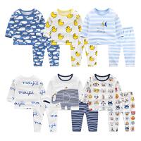 宝宝内衣套装夏季超薄款婴儿空调服长袖1-3-4-6岁儿童睡衣