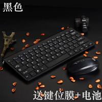 七夕礼物 无线键盘鼠标套装充电迷你无线键鼠小型 超薄笔记本外接家用电脑 无线MD-820 黑色