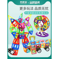 儿童磁力片积木吸铁石玩具磁性磁铁3-6-8周岁男女孩散片拼装益智