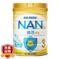 (送婴儿湿巾)雀巢能恩3幼儿配方奶粉(12-36个月幼儿适用) 900g