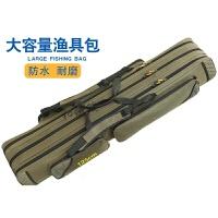 防水渔具包鱼竿包1.2/1.25米钓鱼包双肩鱼具包多功能杆包竿包鱼包