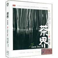 新华书店正版 茶界 巫娜古琴 第四辑CD