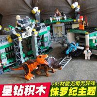 星钻积木积变恐龙霸王龙侏罗纪公园世界益智塑料拼装男孩儿童玩具