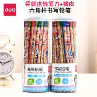 得力48支HB小学生原木铅笔儿童用写字2B铅笔考试素描幼儿画画批发