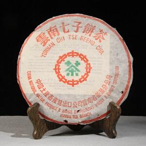 1997年 中茶 水蓝印茶叶 普洱茶生茶 357克/饼 3饼