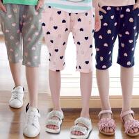 女童中裤夏季薄款短裤外穿运动休闲宽松中大童儿童七分裤