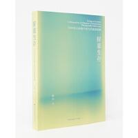【旧书二手书9成新】屏幕生存:2000年以来的中国当代摄影切面 海杰 9787512208148 中国民族文化出版社有