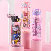 凯蒂猫儿童水杯女童水壶小学生喝水杯便携直饮杯宝宝杯子饮水杯夏