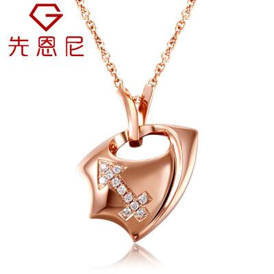 先恩尼钻石十二星座 红18K玫瑰金 群镶女款 钻石吊坠  射手座 钻石项链HF1351送18k金项链 免费刻字