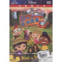(泰盛文化)小爱因斯坦-非洲探索DVD( 货号:151210018107)