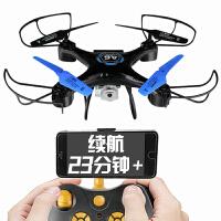 儿童玩具遥控飞机无人机航拍高清四轴飞行器直升飞机遥控耐摔充电