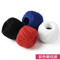 家用棉线缝被子线彩色线团手缝线缝纫机线球 DIY手工用被套老式线 p2t