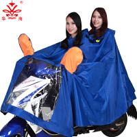 【包邮、注:偏远地区不包邮】华海P20128A透明长帽檐雨衣电动车雨衣双人摩托车雨衣雨披加厚加大雨衣